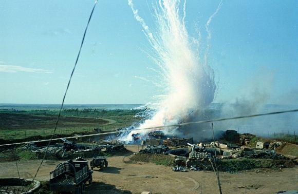 Serangan Vietnam Utara
