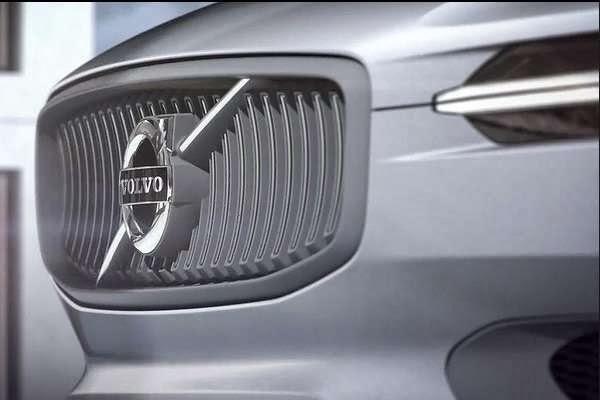 Concept XC Coupe symbol