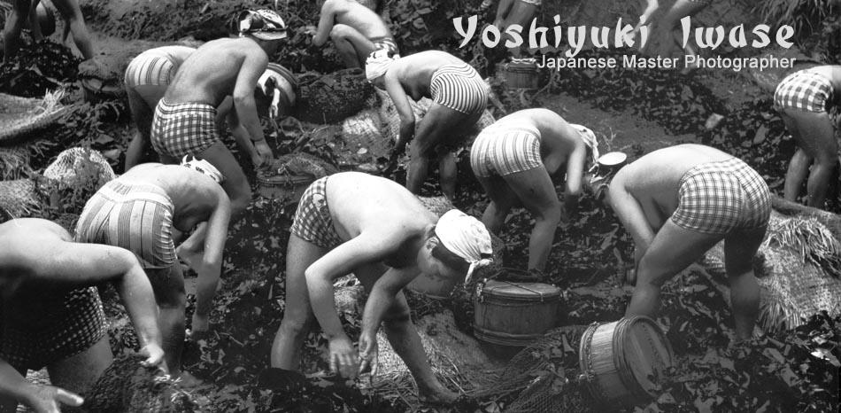 Yoshiyuki Iwase - Japanese Master Photographer