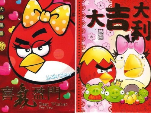 gambar unik kartun angry birds
