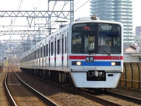 普通 羽田空港行き 3400形