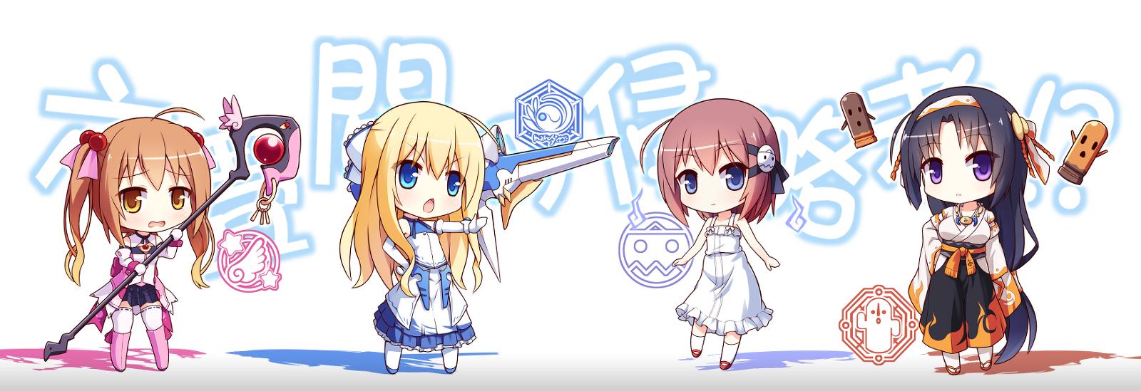 Anime Midi