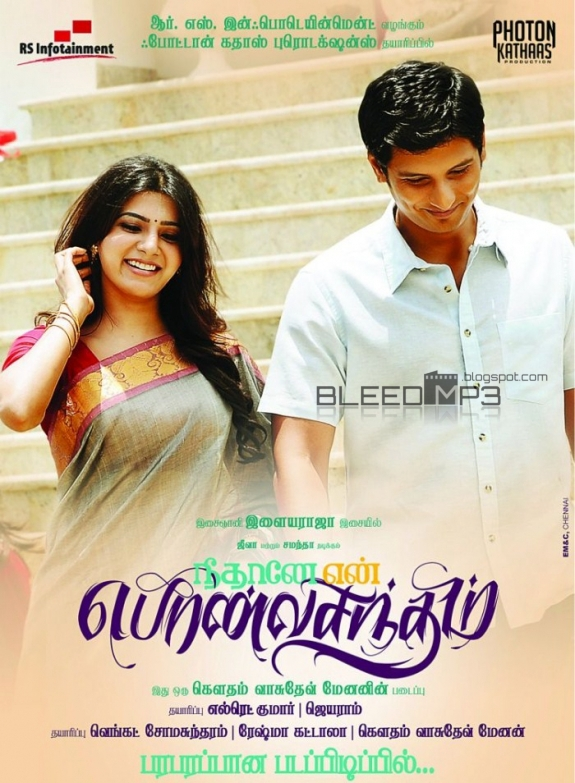Watch Neethaane En Ponvasantham (2012) Lotus DVD Torrents