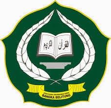 logo STAIN Syekh Abdurrahman Siddik, Bangka Belitung
