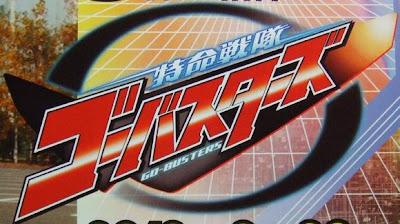 Tokumei Sentai Go-Busters Logo