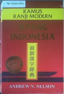 Kamus Kanji Modern by Andrew N. Nelson
