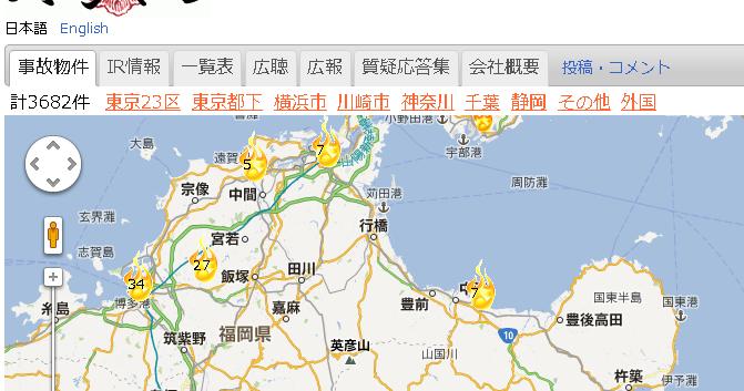 てる 区 中央 福岡 大島 市