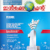 IT MALAYALAM MAGAZINE INFO FRIEND ONLINE EMBEDED READ NOW