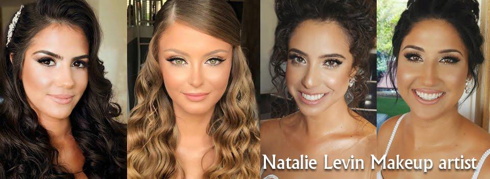 נטלי לוין - איפור כלות | בלוג איפור וטיפוח