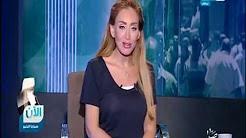 برنامج صبايا الخير حلقة الاثنين 2-10-2017 مع ريهام سعيد