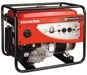Genset Karawang - Teknologi Honda EP5000CX Generator-Genset Gasoline/ Bensin