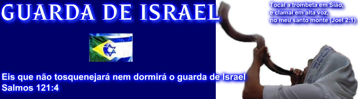 SITE: GUARDA DE ISRAEL