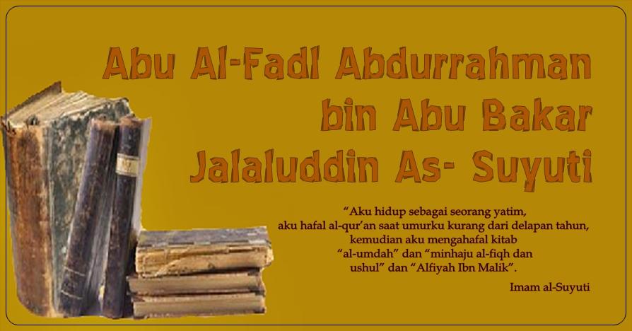 Imam Al - Suyuti