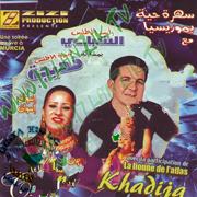 Chabli-Iswat iswat