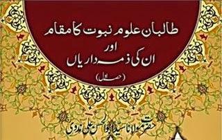 http://books.google.com.pk/books?id=MNZpAgAAQBAJ&lpg=PP1&pg=PP1#v=onepage&q&f=false