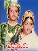 Chandraharam telugu Movie