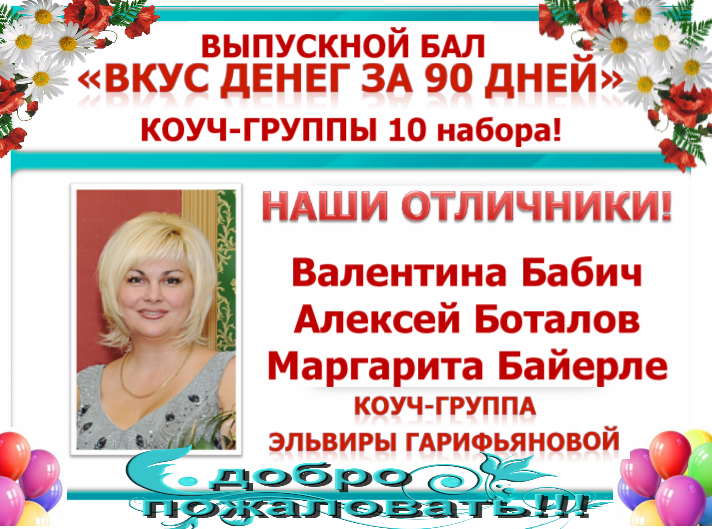 http://valentyna7.ruelsoft.info/mlm-couch