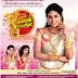 Sri Kumaran Thanga Maligai Bangle mela Suza Kumar advertisements