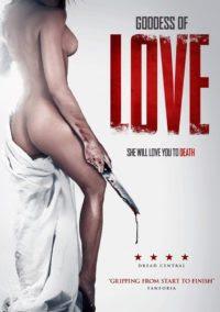 Goddess of Love (2015) 720p