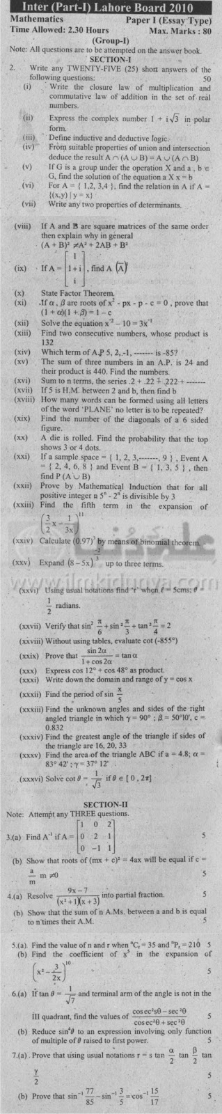 Inter Part I Mathematics Subjective Paper I Group I Lahore Board 2010