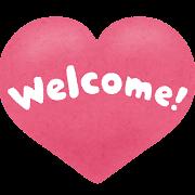 ハート型の「Welcome」のイラスト文字