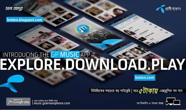 Grameenphone-GP-Music-a-new-digital-music-platform-Explore.-Download.-Play