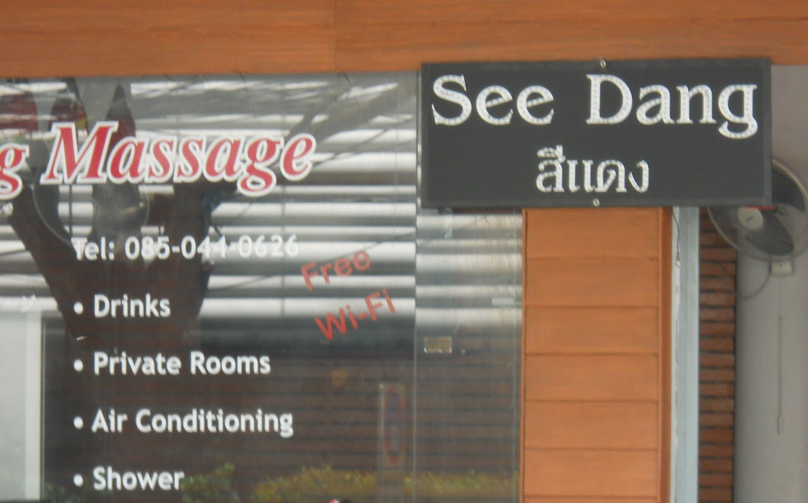 Deep Throat Thai Massage Shop Girl. Talk About a Hole in One.