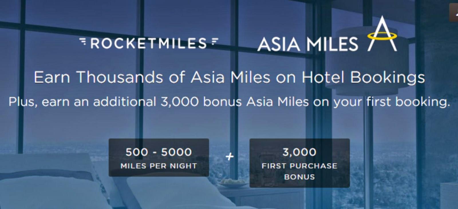 輕鬆賺里數!經Rocketmiles首次訂房,送你【3,000里】Asiamiles(亞洲萬里通)里數。