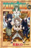 fairy tail manga 426