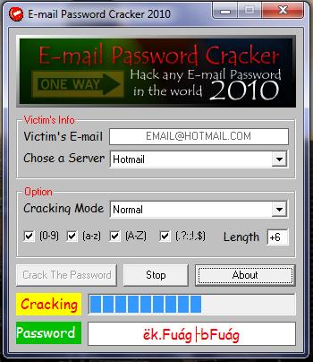 скачать скачать crack hack