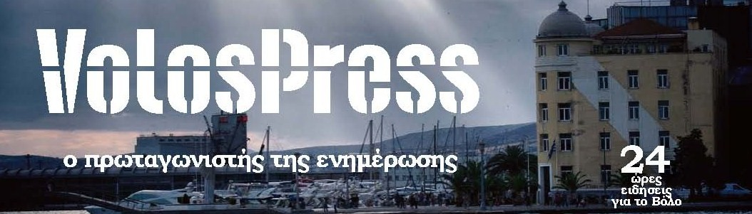 VolosPress