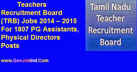 Teachers Recruitment Board (TRB) trb.tn.nic.in Recruitment 2017-2018 – 2015 for 1807 Posts
