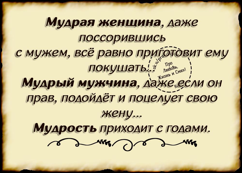 Цитаты русских поэтов про любовь
