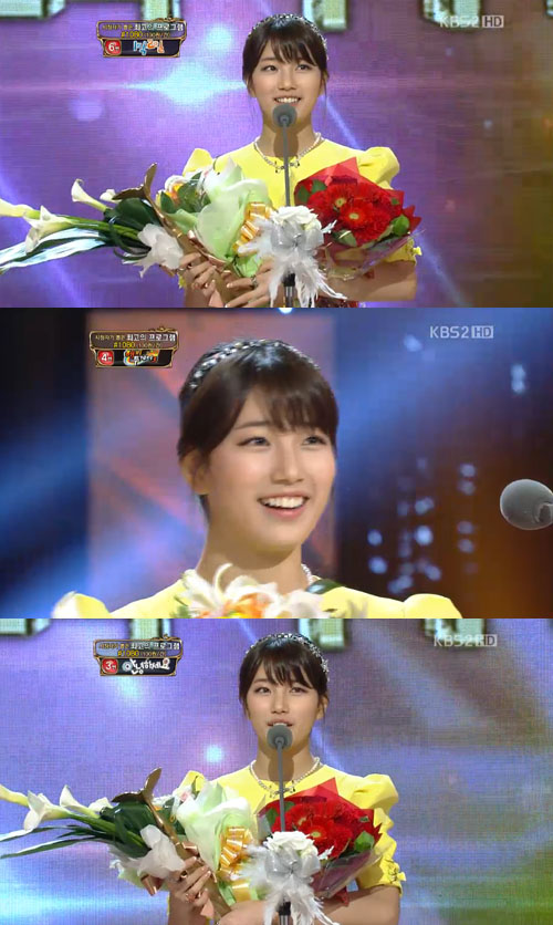 Suzy KBS Entertainment Awards