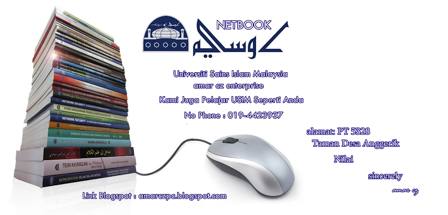 Netbook For USIM