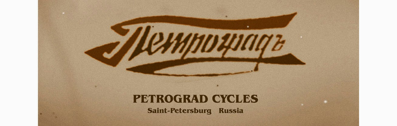 Petrograd cycles.