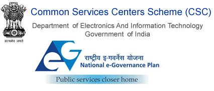 CSC (Digital India)