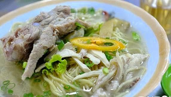 Pork Chop with Egg Noodle Soup. (Mì Sườn Heo)1