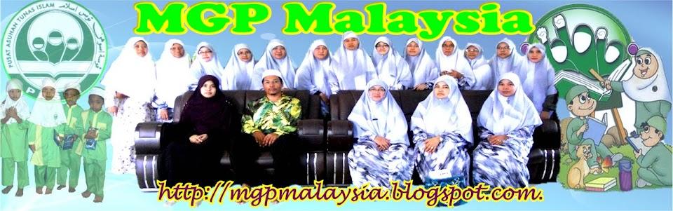 MAJLIS GURU PASTI MALAYSIA