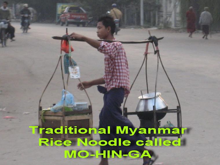 พ่อค้าขายขนมจีนพม่า