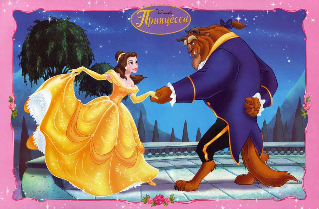 beauty and beast wallpapers free: HQ Wallpapers: Beauty And The Beast Wallpapers
