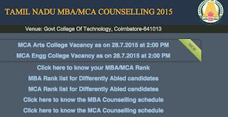 tn mba counselling,tamilnadu mba counselling,gct counselling,gct mba counselling,seat vacancy,mba counselling seat vacancy,mba rank list