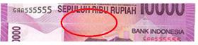 Misteri Di Dalam Uang Rp.10.000, Terdapat Simbol Iluminati Dan Mata Satu Dajjal [ www.BlogApaAja.com ]