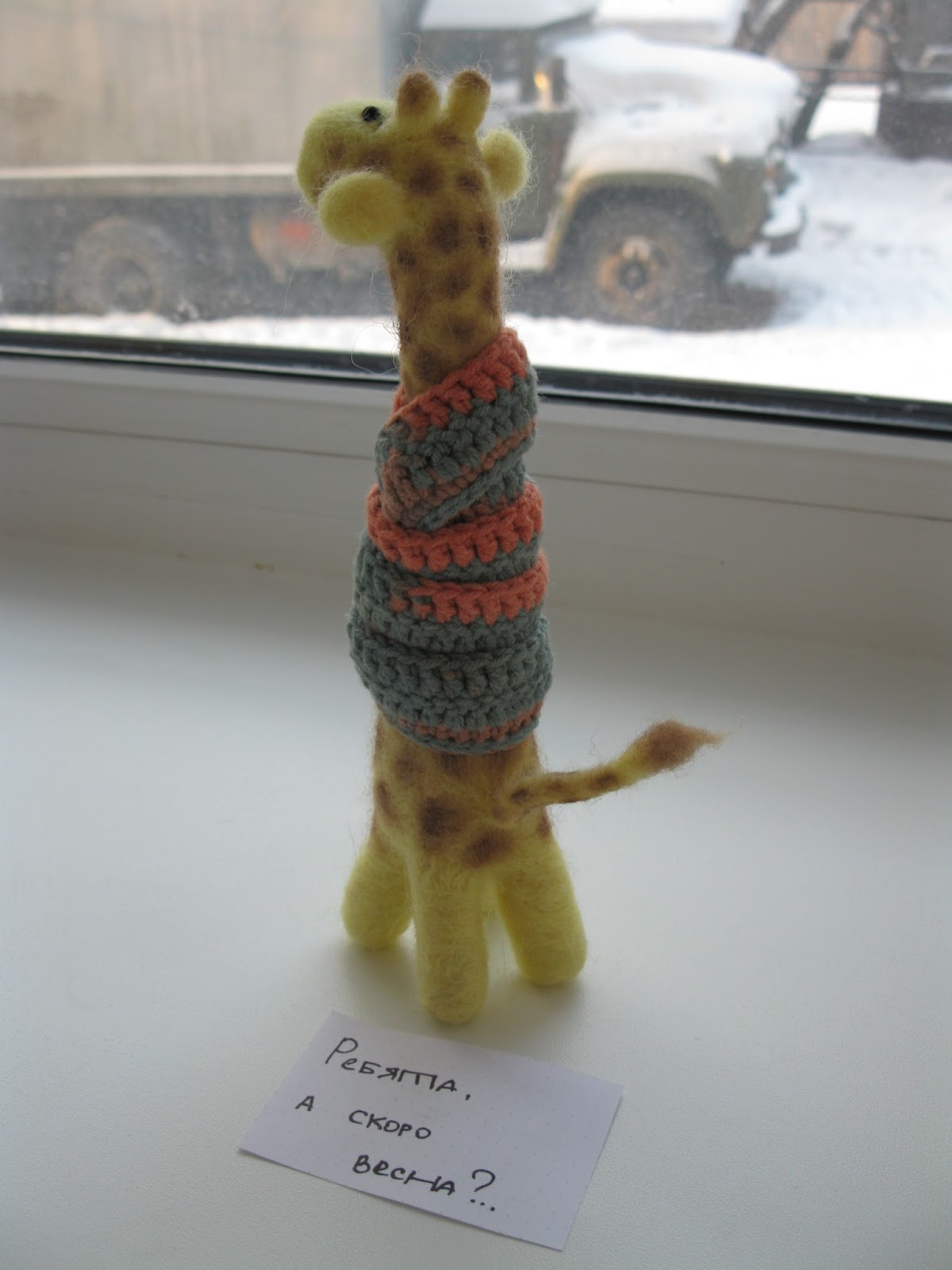 giraffe felting
