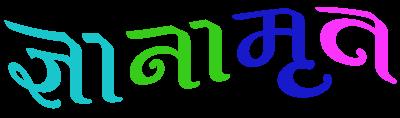 Dnyanamrut.com