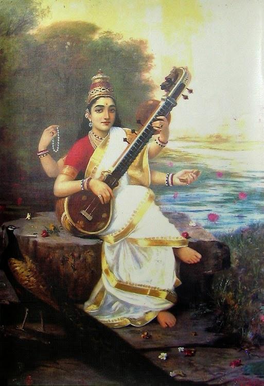 Ravanude Ramudaithe (1979)