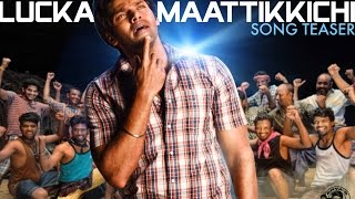 VSOP (Vasuvum Saravananum Onna Padichavanga) – Lucka Maattikkichi Song Teaser | Arya | D. Imman