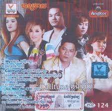 RHM VCD_124