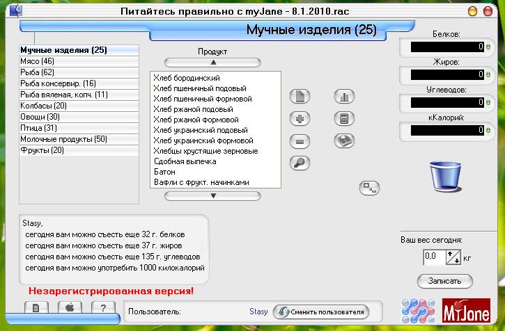 Программа Счетчик Страниц Для Принтера Oki