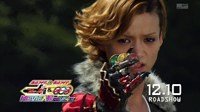 Kamen Rider Movie Wars MEGAMAX Latest Trailer